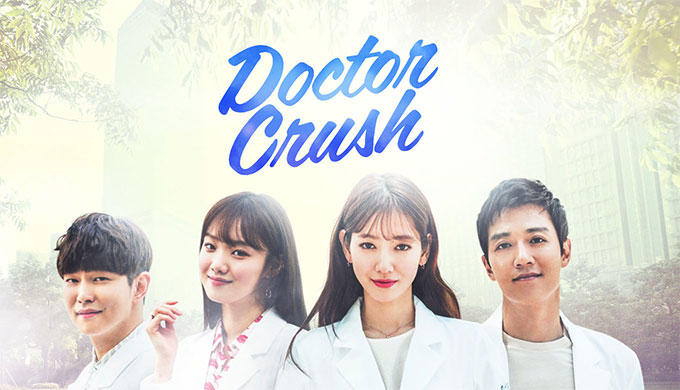 4907_doctorcrush_nowplay_small_2